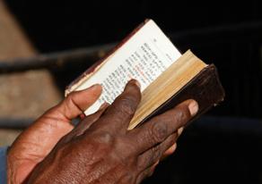 BibleHands1.jpg